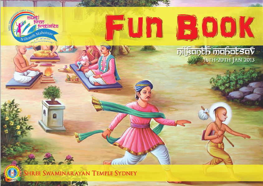 Cover of Funbook